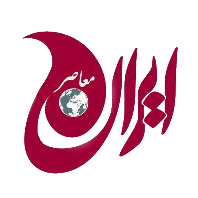 ایران معاصر لوگو