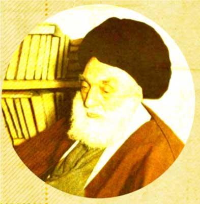 ساواک و بحث مرجعیت دینی بعد از آیت الله بروجردی ۱